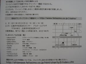 Dsc02612_3